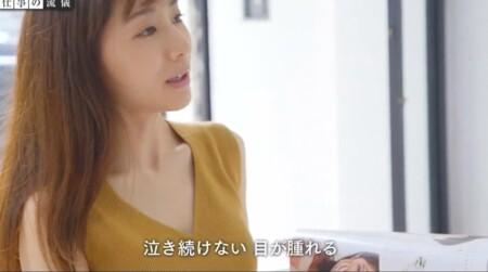 NHK プロフェッショナル 田中みな実名言集 泣き続けない