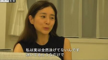 NHK プロフェッショナル 田中みな実名言集 泳げてない