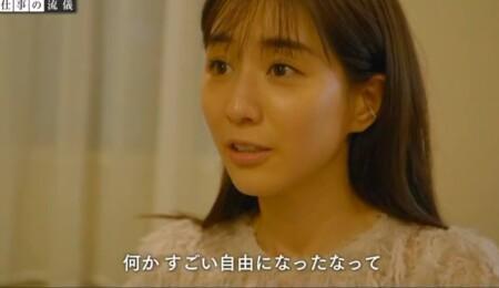 NHK プロフェッショナル 田中みな実名言集 自由になった