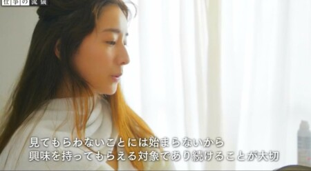 NHK プロフェッショナル 田中みな実名言集 興味の対象であり続ける