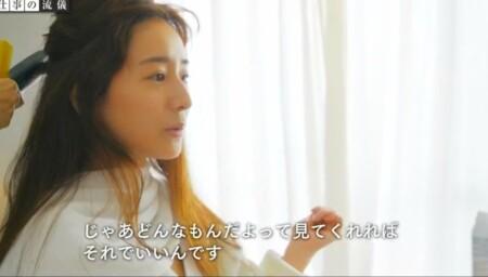 NHK プロフェッショナル 田中みな実名言集 見てくれればいい