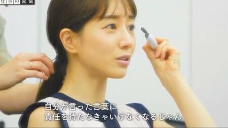 NHK プロフェッショナル 田中みな実名言集 言葉に責任