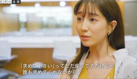 NHK プロフェッショナル 田中みな実名言集 誰も求めてくれない