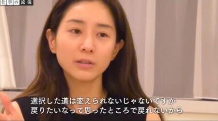 NHK プロフェッショナル 田中みな実名言集 道は戻れない