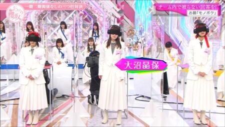 そこ曲がったら櫻坂 大沼晶保のヘッドホン&アイマスクの立ち姿が面白すぎる