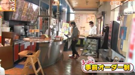 ケンミンショー 埼玉グルメで紹介されたチェーン店るーぱん レジで事前オーダー制