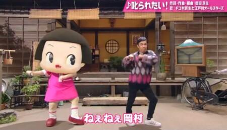 チコちゃんデビュー曲叱られたい!ねえねえ岡村「チコちゃんに叱られる!」
