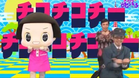 チコちゃんデビュー曲叱られたい!奥田民生は郵便屋さんで出演「チコちゃんに叱られる!」