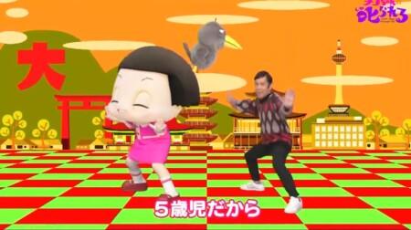 チコちゃんデビュー曲叱られたい!5歳児だから「チコちゃんに叱られる!」