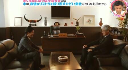 ハゲオチタカの陣内孝則と宮川一朗太「チコちゃんに叱られる!」