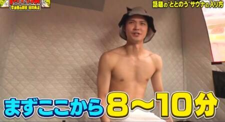 バナナサンド サウナ好き磯村勇斗のサウナタイムは8分から10分を3セット