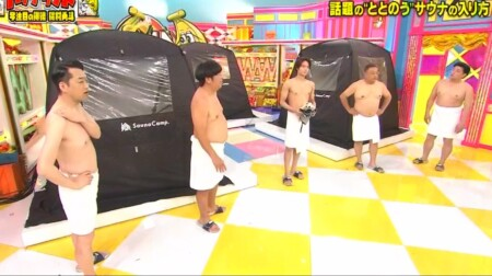 バナナサンド 磯村勇斗、バナナマン、サンドウィッチマン 裸の5人
