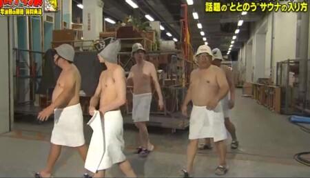 バナナサンド 裸で練り歩く磯村勇斗、バナナマン、サンドウィッチマンの5人