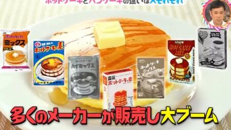ホットケーキが広まったのはホットケーキミックスのおかげ「チコちゃんに叱られる!」