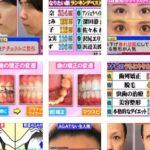 ホンマでっか 最新美容整形&薄毛治療&歯科矯正SP 令和の新常識ベスト10