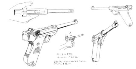 ルパン三世 カリオストロの城 設定資料集 峰不二子の銃はルガーP1900