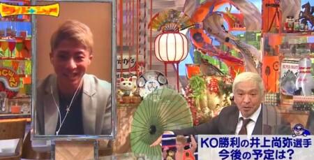 ワイドナショー 井上尚弥のリスペクトに上機嫌のダウンタウン松本人志?
