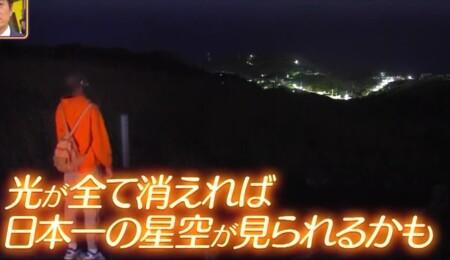 初耳学 日本一美しい星空は東京近郊にある!?青ヶ島の夜の明かり