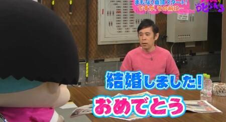 岡村の結婚報告「チコちゃんに叱られる!」