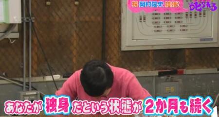 岡村結婚でも独身ネタは2か月継続決定「チコちゃんに叱られる!」