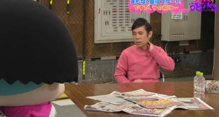 岡村結婚で不穏なオープニング「チコちゃんに叱られる!」