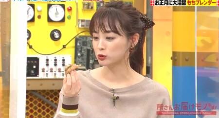 所さんお届けモノです 一芸家電のおもちを食べる新井恵理那がかわいい