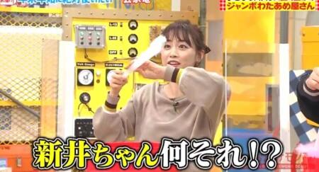 所さんお届けモノです 一芸家電 わたあめを作る新井恵理那