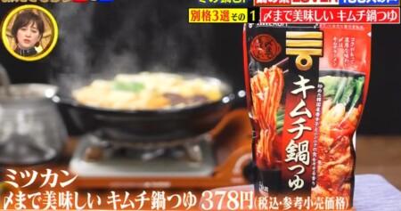 教えてもらう前と後 『鍋の素』人気ランキング別格部門 ミツカン 〆まで美味しい キムチ鍋つゆ