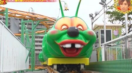 最高の最下位 あらかわ遊園 ファミリーコースターのすきっ歯芋虫