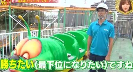 最高の最下位 あらかわ遊園 ファミリーコースター 担当の藤井さん