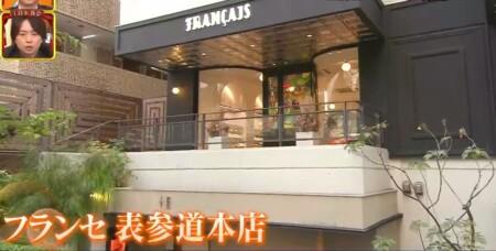 櫻井・有吉THE夜会 ユーミンがおすすめする大好きなスイーツ3品とは?フランセ表参道