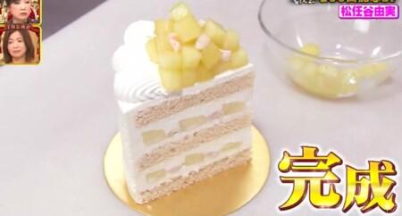 櫻井・有吉THE夜会 ユーミンが好きなスイーツとは?新エクストラスーパーメロンショートケーキ