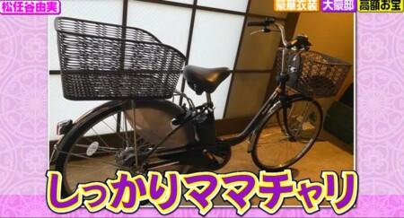 櫻井・有吉THE夜会 ユーミンの愛車は前後カゴ付きの電動ママチャリ