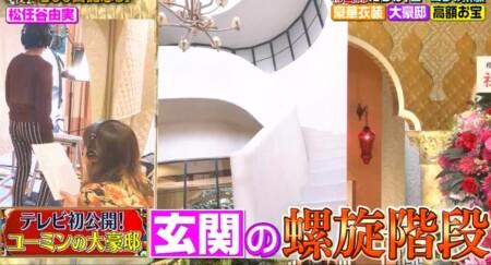 櫻井・有吉THE夜会 ユーミンの自宅写真 玄関部分の螺旋階段