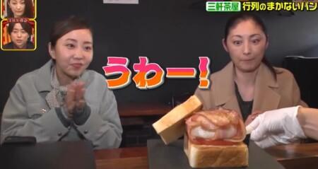 櫻井・有吉THE夜会 常盤貴子&木南晴夏のパン爆食い巡り(パン部ツアー) まるごとカマンベーコンサンド