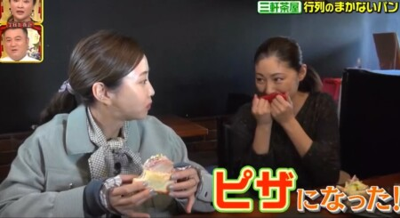 櫻井・有吉THE夜会 常盤貴子&木南晴夏のパン爆食い巡り(パン部ツアー) バジルでピザに味変