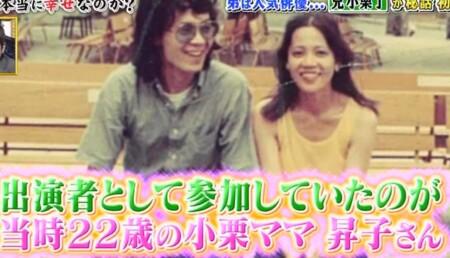 深イイ話 小栗旬の両親のカップル写真 父小栗哲家さんと母昇子さん