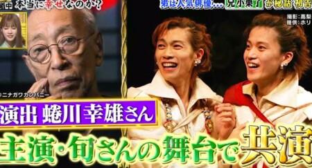深イイ話 小栗旬の兄、小栗了さん 蜷川幸雄演出舞台で共演中の写真
