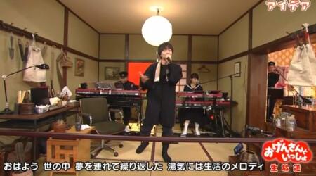 第4弾 おげんさんといっしょで紹介された曲(流れた曲)は? 三浦大知 アイデア