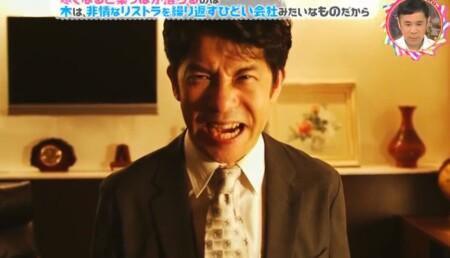 葉頭部長役宮川一朗太の半沢直樹パロディ「チコちゃんに叱られる!」