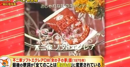 金スマ ユーミンとジブリの名曲には宮崎駿との秘話が!?やさしさに包まれたなら