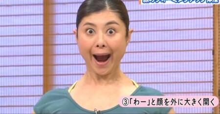 ごごナマ 間々田の顔ヨガでほうれい線&たるみを消す!ウォーミングアップ 顔を開く