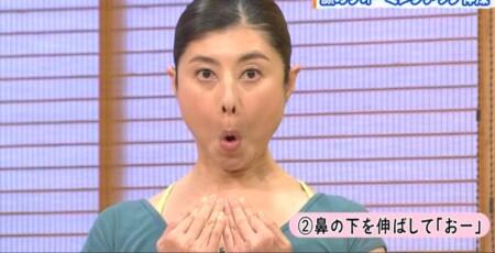 ごごナマ 間々田の顔ヨガでほうれい線&たるみを消す!ウォーミングアップ 鼻の下を伸ばす