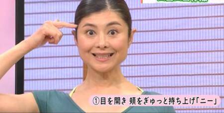 ごごナマ 間々田の顔ヨガでほうれい線&たるみを消す!ニコニコ体操のやり方