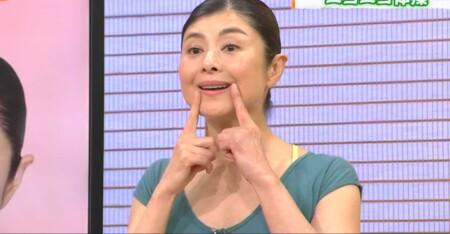 ごごナマ 間々田の顔ヨガでほうれい線&たるみを消す!ニコニコ体操は要注意