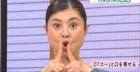 ごごナマ 間々田の顔ヨガでほうれい線&たるみを消す!ニコニコ体操 口を寄せる