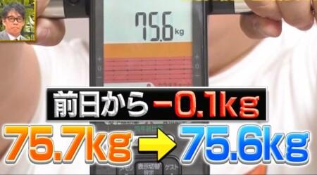 それって実際どうなの課 朝食抜きダイエットvs夕食抜きダイエットどちらが効果がある?前日からマイナス0.1kg