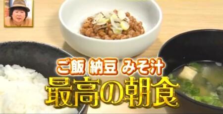 それって実際どうなの課 朝食抜きダイエットvs夕食抜きダイエットどちらが効果がある?朝食にご飯・納豆・みそ汁