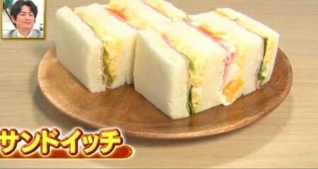それって実際どうなの課 朝食抜きダイエットvs夕食抜きダイエットどちらが効果がある?朝食にサンドイッチ