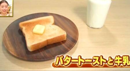 それって実際どうなの課 朝食抜きダイエットvs夕食抜きダイエットどちらが効果がある?朝食にバタートーストと牛乳